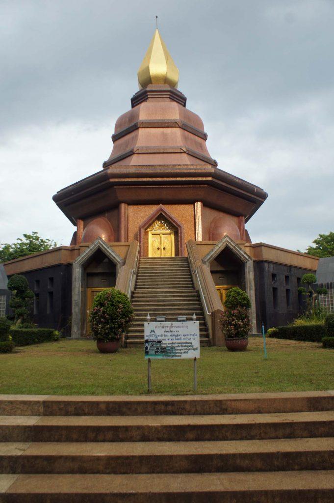 Trat tempels