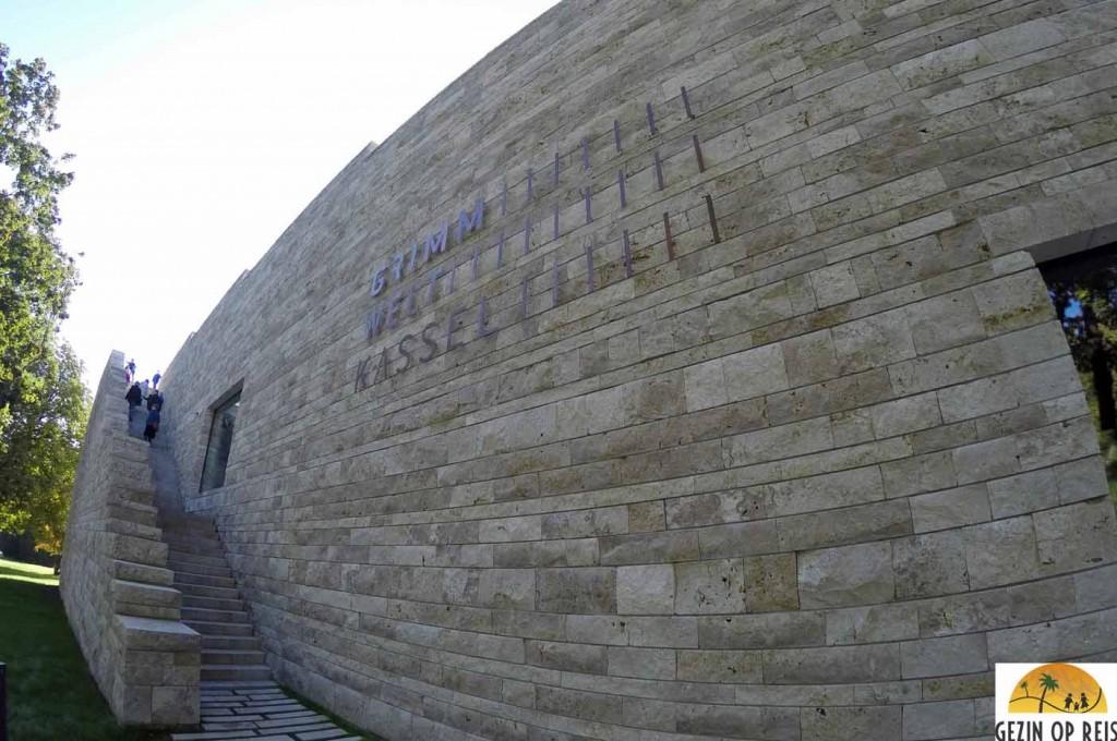 Grimm Museum