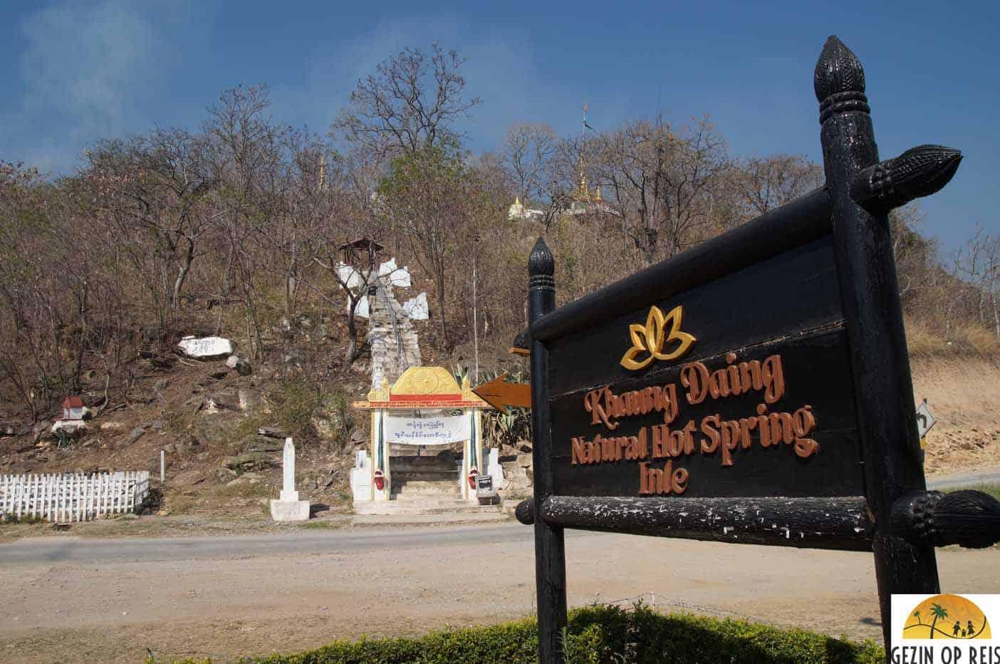 Khaung Daing pagode