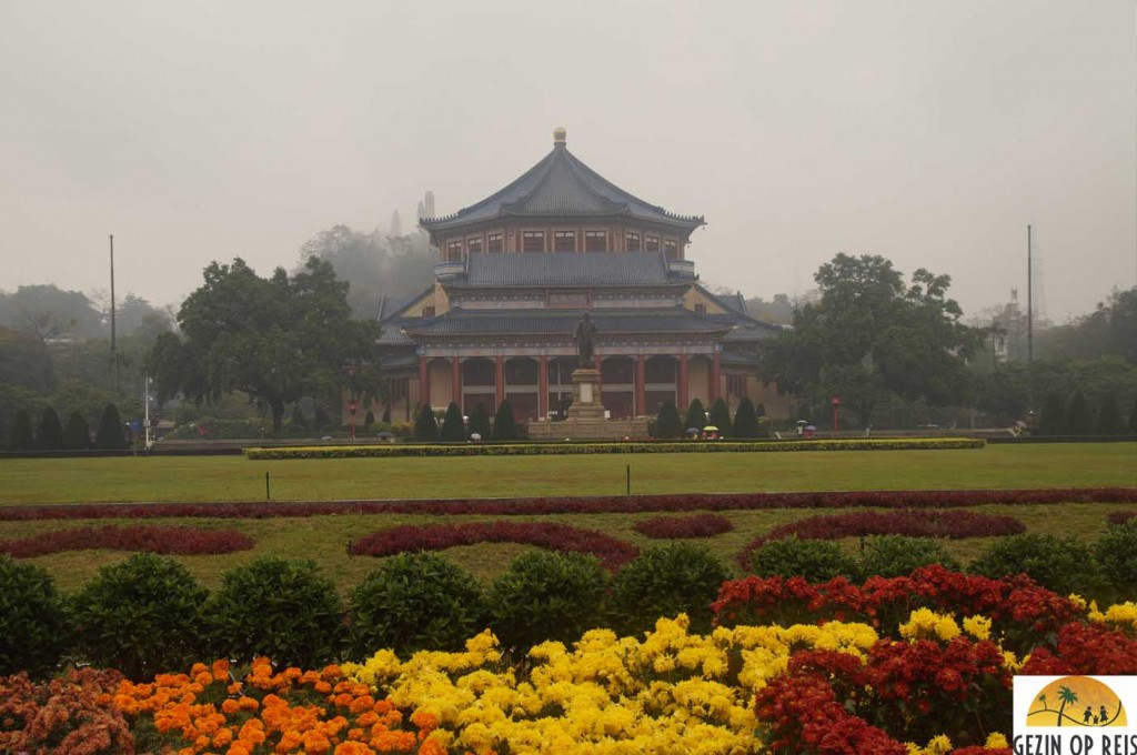 Sunyat Memorial hall