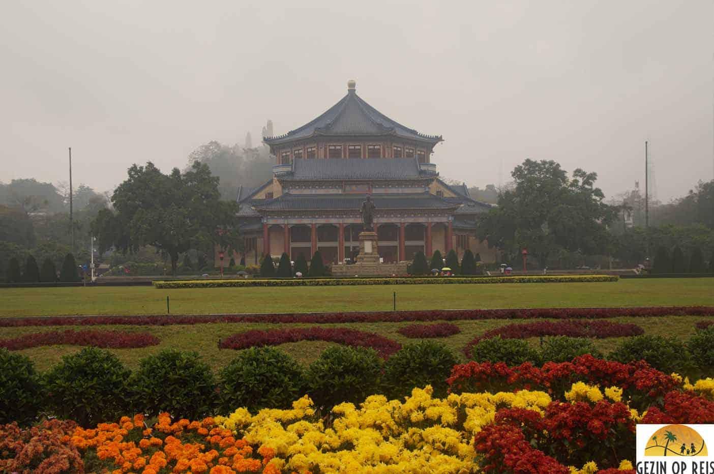 Sunyat Memorial hall