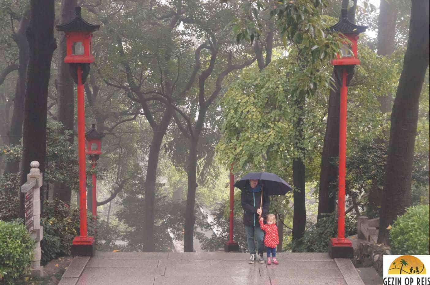 Yuexiu-park