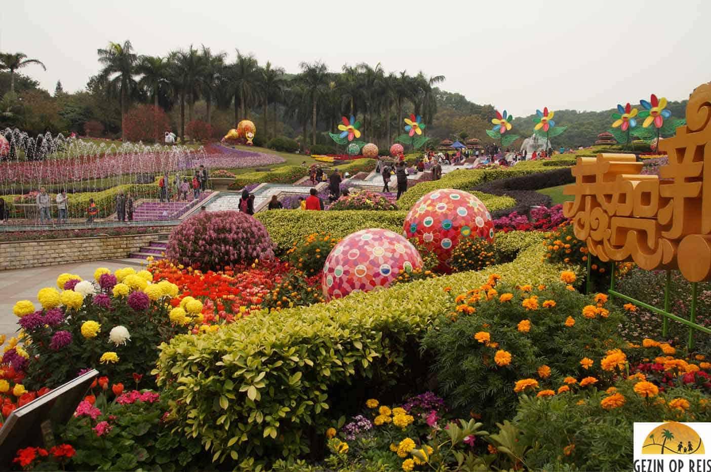 Yuntai Park