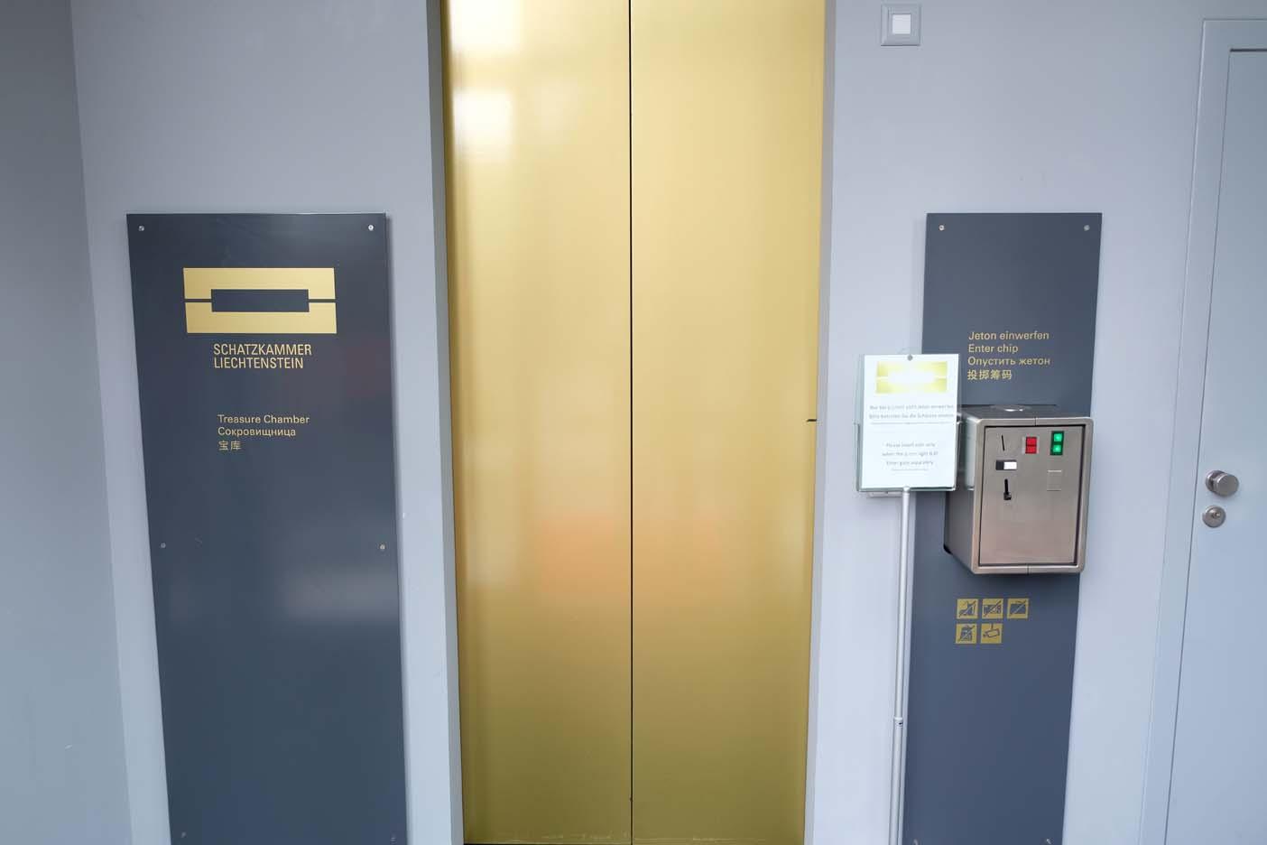vaduz schatkamer museum
