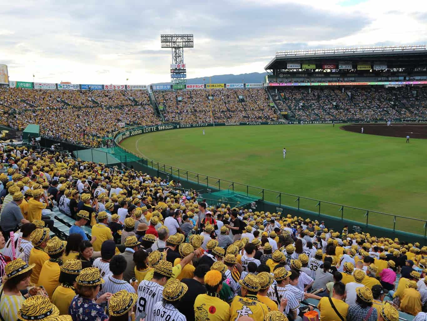 baseball game in Osaka