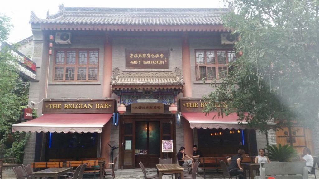 xian kindvriendelijk hotel
