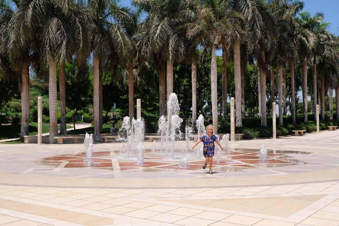 Al Azar park cairo