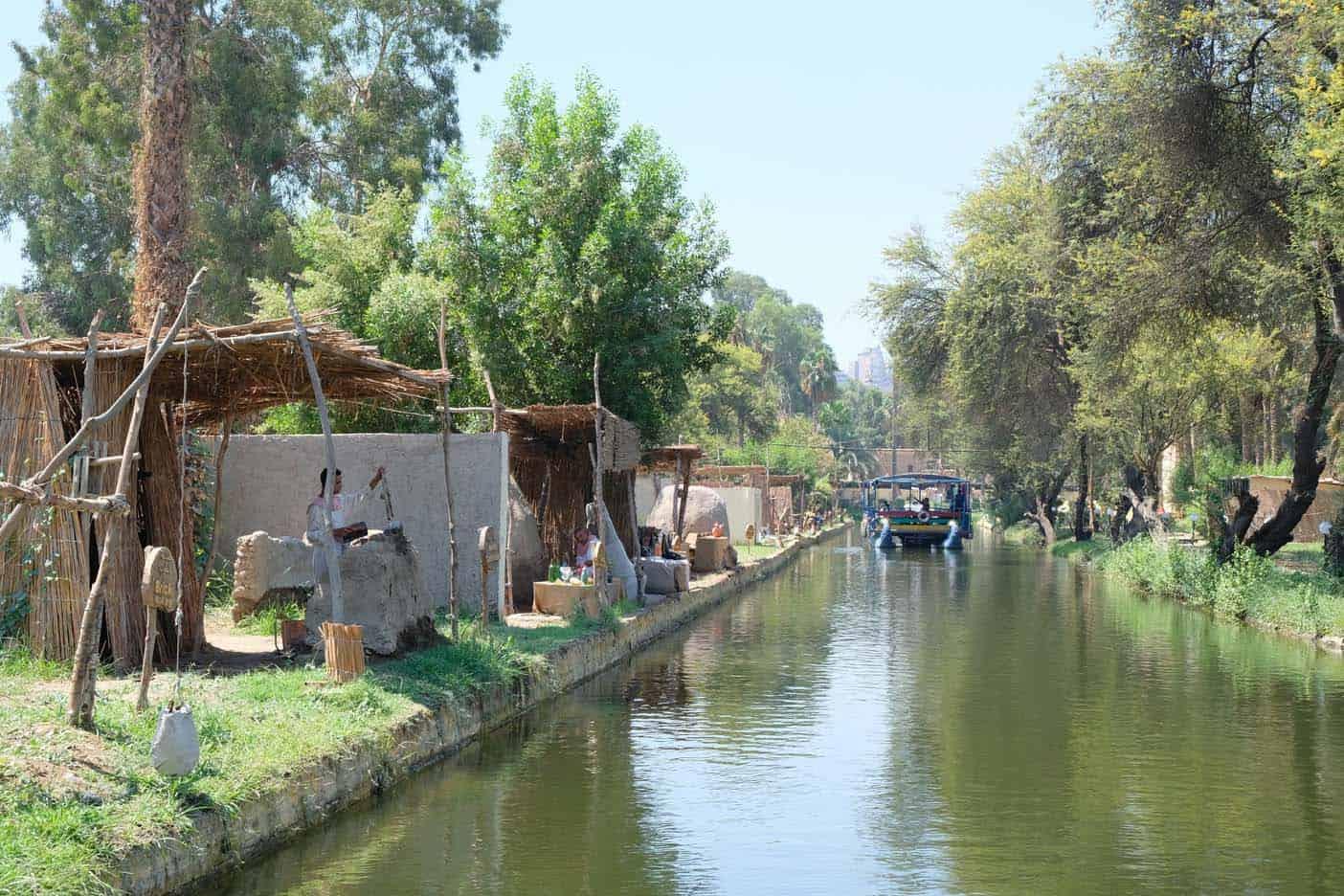 Pharaonic Village cairo